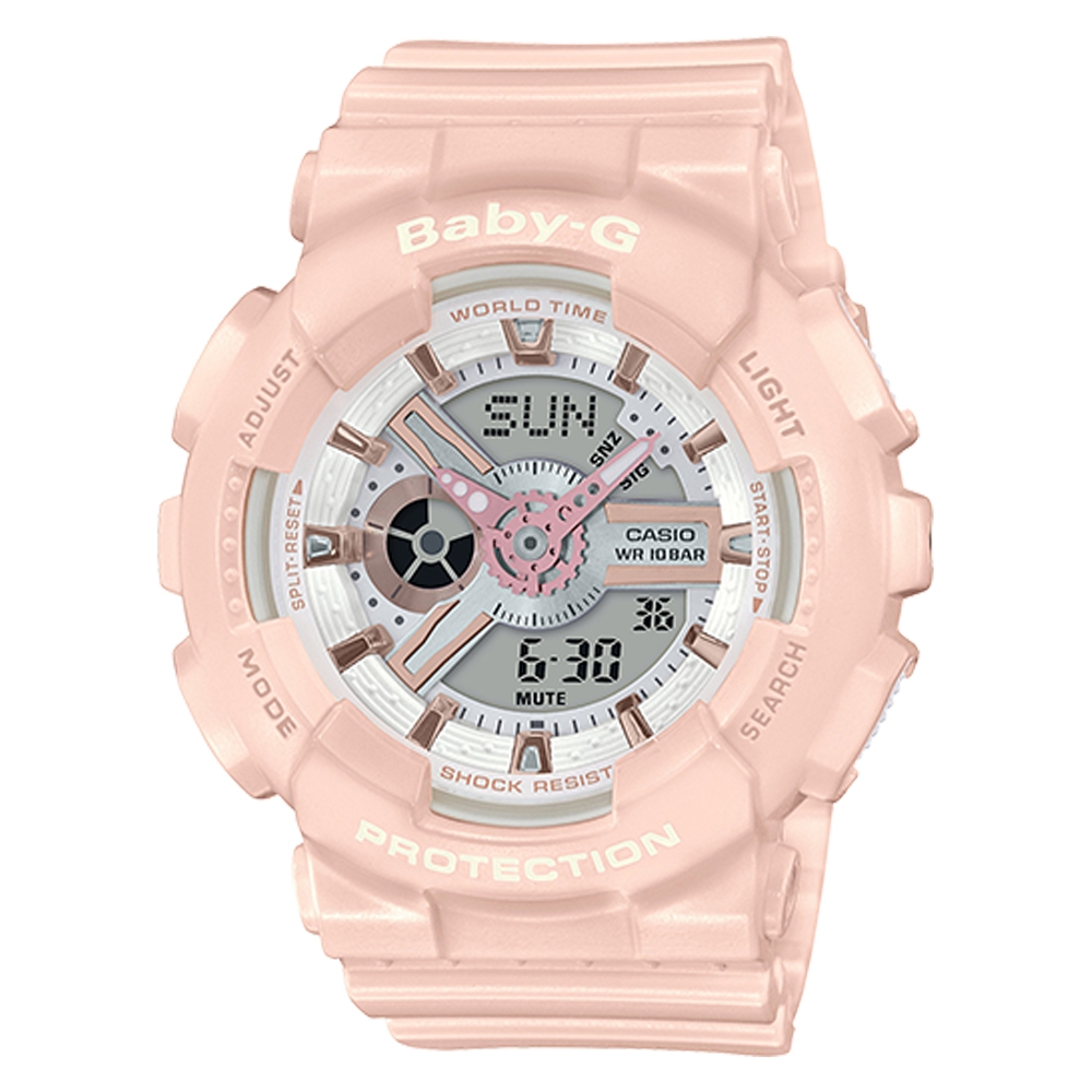 BA110RG-4A Casio Baby-G RUNNING Series Watch