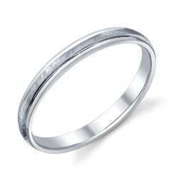 273673 Christian Bauer Platinum Wedding Ring / Band