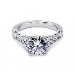 Tacori Platinum Crescent Engagement Ring HT25105