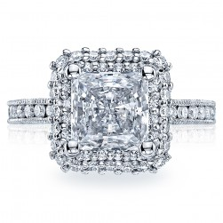HT2523PR75 Tacori Crescent 18 Karat Engagement Ring