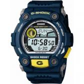 Casio G-Shock Watch - Classic35