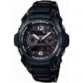 Casio G-Shock Watch - Classic51