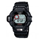Casio G-Shock Watch - Master of G14