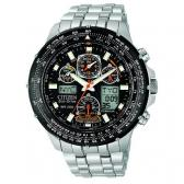 Gents Atomic Timekeeping Watches4