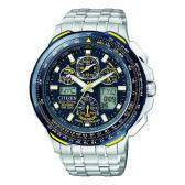 Gents Atomic Timekeeping Watches5